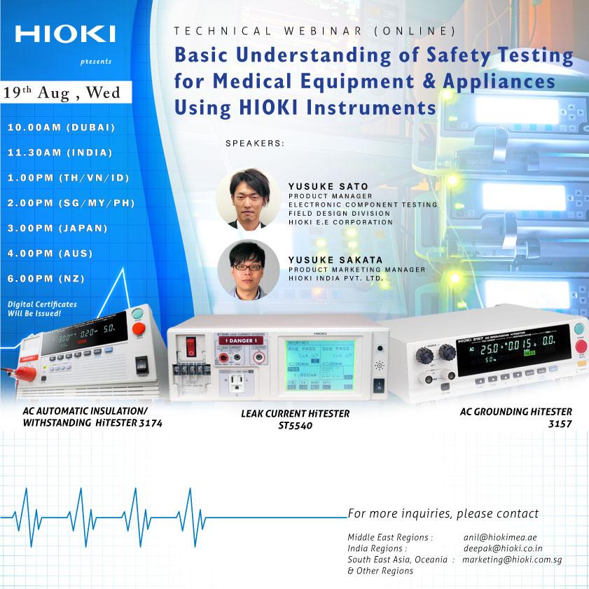 hội thảo kiểm tra an toàn thiết bị điện y tế